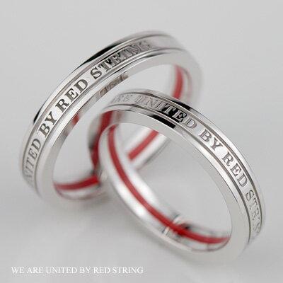 ペアリングシルバーSV925男女ペア2本セットギフト【送料無料】指輪刻印可能(文字彫り)ペア指輪結婚指輪刻印可能通販絆シルバー925ペアリング結婚指輪シンプルペアリングシルバー
