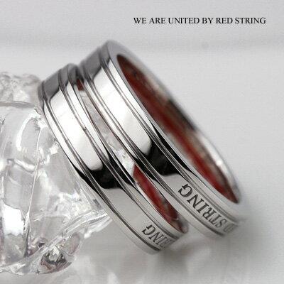 ペアリングSV925シルバー男女ペア2本セットギフト【送料無料】指輪ペアリングペア指輪結婚指輪ペアリング通販絆シルバー925ペアリング結婚指輪ペアリングシルバー【02P07Nov15】