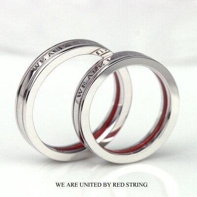 赤い糸が見えるペアリングSV925シルバー男女ペア2本セットギフト【送料無料】指輪ペアリングペア指輪結婚指輪ペアリング通販絆シルバー925ペアリング結婚指輪ペアリングシルバー【02P07Nov15】