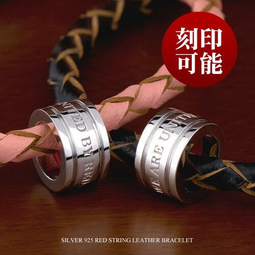 ペアブレスレット 刻印可能 レザー 本物の赤い糸が入った シルバー製 SV925 4つ編み 本革 マグネット式 刻印可能(文字彫り) ベビーリング シンプル【送料無料】 レザー カップル お揃い トップ 名入れ プレゼント 贈り物