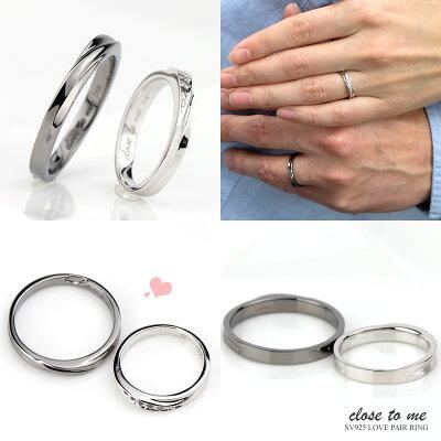 【closetome】クロス・トゥ・ミーシルバーペヤリングひねりが美しいリング指輪