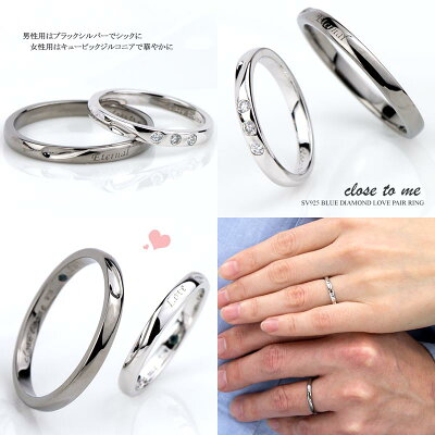 【closetome】クロス・トゥ・ミーシルバーペヤリングEternalLove永遠の愛ダイアモンドリング指輪