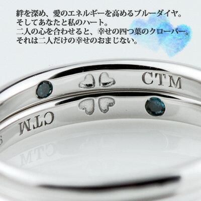 クローストゥミーctmSR14-020MSR14-020Lリング指輪