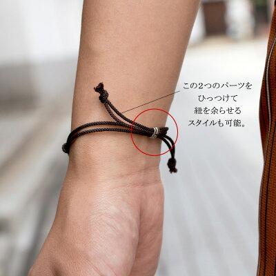 ペアブレスレット刻印無料本物の赤い糸が入った(サージカルステンレススチール(316L)コード(紐)ブレスレット刻印可能(文字彫り)インフィニティ無限∞サークルリングカップルお揃い着けたままつけっぱなしシンプル【送料無料】名入れプレゼント贈り物