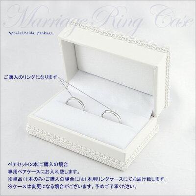 チタン結婚指輪純チタンマリッジリング日本製鏡面仕上げペアリングペアセットプラチナイオンプレーティング加工刻印無料(文字彫り)金属アレルギーにも強いアレルギーフリー安心ブライダルリング刻印可能