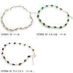 SV925(シルバー925)真珠ネックレス