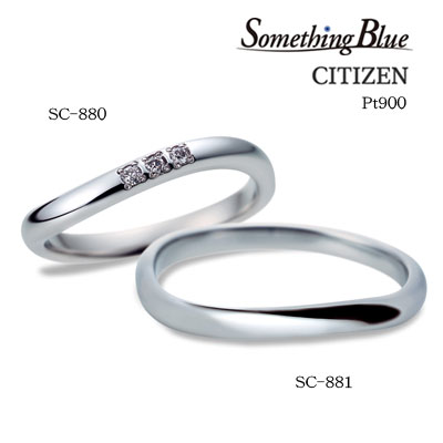 結婚指輪 マリッジリング シチズン ブランド SC-881/SC-880  (Something Blue サムシングブルー)【送料無料】(e-宝石屋)ジュエリー 通販 ギフト 刻印無料(文字彫り) 絆 ペア ペアリング jbcb 刻印無料 【クリスマス特集2018】