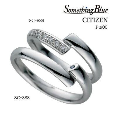 結婚指輪 マリッジリング シチズン ブランド SC-889/SC-888 Spiral Life  (Something Blue サムシングブルー)【送料無料】(e-宝石屋)ジュエリー 通販 ギフト 刻印無料(文字彫り) 絆 ペア ペアリング jbcb 刻印無料 【クリスマス特集2018】