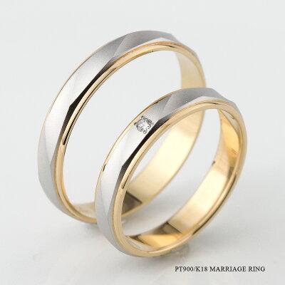 結婚指輪(マリッジリング)ペアリングプラチナ900/18金ゴールドマリッジリングTRUELOVEパイロットtruelovem150-m150dダイヤモンドリング刻印無料(文字彫り)