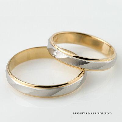 結婚指輪ペアリングプラチナ900/18金ゴールド刻印無料ブライダルジュエリー結婚指輪人気のマリッジリング刻印ができる結婚指輪男女ペア結婚指輪TRUELOVEパイロットtruelove【02P05Sep15】