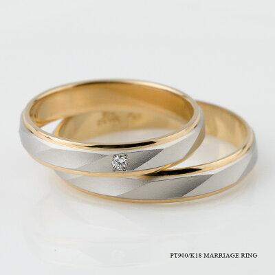 結婚指輪結婚指輪ペアリングプラチナ900/18金ゴールド結婚指輪刻印無料ブライダルジュエリー結婚指輪人気のマリッジリング刻印ができる結婚指輪男女ペア結婚指輪TRUELOVEパイロットtruelovem150-m150d結婚指輪【02P18Jun16】(c)