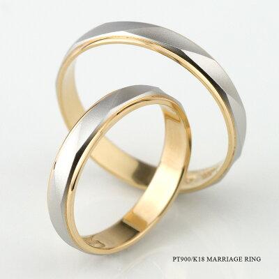 結婚指輪プラチナ900/18金ゴールドマリッジリングTRUELOVEパイロットtruelovem150ブライダルジュエリー人気のマリッジリング刻印ができる結婚指輪男女ペア【02P05Sep15】