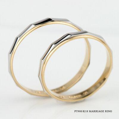 プラチナ900/18金ゴールド【ペア価格】TRUELOVEパイロット結婚指輪truelovem806