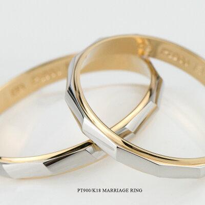 結婚指輪マリッジリングプラチナ900/18金ゴールドTRUELOVEパイロットtruelovem806【送料無料】刻印無料(文字彫り)結婚指輪マリッジリング指輪結婚指輪マリッジリングブライダルジュエリー結婚指輪人気のマリッジリング刻印ができる結婚指輪男女ペア
