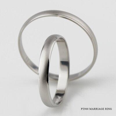 結婚指輪マリッジリングプラチナ900TRUELOVEパイロットtruelovep264【送料無料】刻印無料(文字彫り)結婚指輪マリッジリング指輪【02P05Sep15】