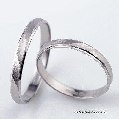 結婚指輪マリッジリングプラチナ900マリッジリングTRUELOVEパイロット結婚指輪truelovep267
