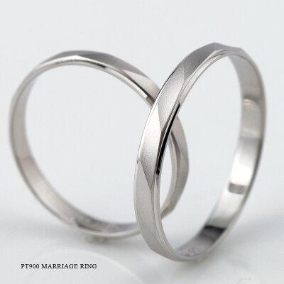 結婚指輪マリッジリングプラチナ900TRUELOVEパイロットtruelovep267【送料無料】刻印無料(文字彫り)結婚指輪マリッジリング指輪ブライダルジュエリー結婚指輪人気のマリッジリング刻印ができる結婚指輪男女ペア結婚指輪【02P05Sep15】