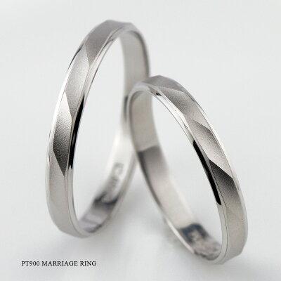 結婚指輪マリッジリングプラチナ900TRUELOVEパイロットtruelovep267【送料無料】刻印無料(文字彫り)結婚指輪マリッジリング指輪ブライダルジュエリー結婚指輪人気のマリッジリング刻印ができる結婚指輪男女ペア結婚指輪結婚指輪【02P18Jun16】