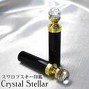 Crystal stellar