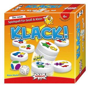 【クーポン配布中】 ポケットゲーム クラック! おもちゃ 玩具 ゲーム パーティーゲーム AMIGO アミーゴ ドイツ 知育玩具 認知症予防 楽天