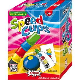 【クーポン配布中】スピードカップス 基本セット アミーゴ パーティーゲーム おもちゃ ゲーム 玩具 AMIGO ドイツ 楽天