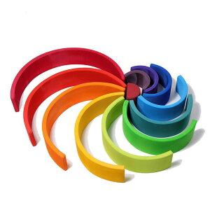 アーチレインボー大虹色トンネルグリムスGrimm'Sドイツ製木のおもちゃ積木積み木ブロック【送料無料】【楽ギフ_包装選択】【楽ギフ_のし宛書】楽天