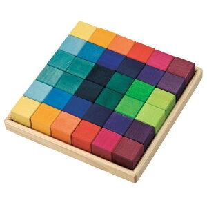 【クーポン配布中】 にじのキューブ 小 36pcs グリムス Grimm'S ドイツ 木のおもちゃ 積木 積み木 ブロック 【楽ギフ_包装選択】【楽ギフ_のし宛書】 楽天