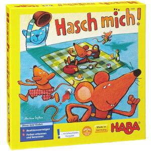 【クーポン配布中】ハバ社 HABA キャッチ・ミー スピードゲーム テーブルゲーム HA2400 ボードゲーム 知育玩具 ドイツ 木のおもちゃ 玩具 カップ ネコ ネズミ サイコロ 4歳から 楽天