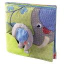 【クーポン配布中】 クロースブック・エレファント HA300146 布絵本 布のおもちゃ HABA ハバ ドイツ 赤ちゃん ベビー …