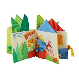 【クーポン配布中】 クロースブック・リトルリーフハウス HA304129 布絵本 布のおもちゃ HABA ハバ ドイツ 赤ちゃん ベビー 出産 御祝 楽天