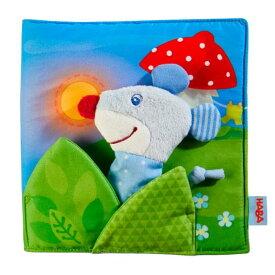 【クーポン配布中】 クロースブック・おやすみ HA304211 布絵本 布のおもちゃ HABA ハバ ドイツ 赤ちゃん ベビー 出産 御祝 楽天