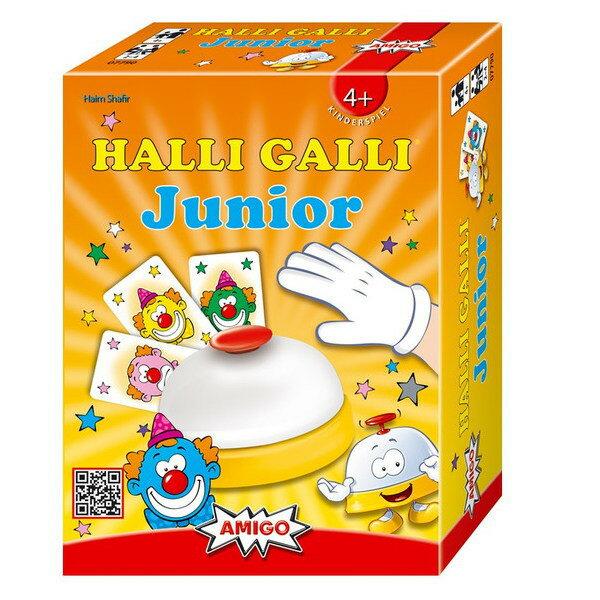 【今だけ!ミニタオルプレゼントさらにクーポン5%OFF】ハリガリ ジュニア ポケットゲーム おもちゃ 玩具 ゲーム パーティーゲーム AMIGO アミーゴ ドイツ 楽天