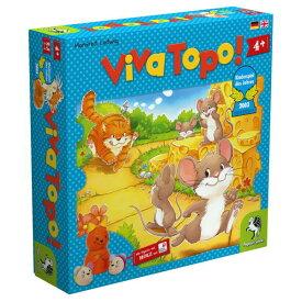 【クーポン配布中】 ねことねずみの大レースViva Topo PG66003ゲーム ボードゲーム すごろく 家あそび 木のおもちゃすごろくゲーム 知育玩具 日本語 ペガサス社 ドイツ 楽天