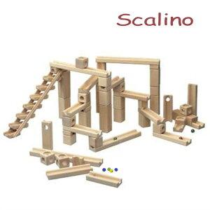 【クーポン配布中】スカリーノ3 Scalino 【おまけのビー玉5個付き】 【ラッピング無料】 【送料無料】 ピタゴラスイッチ 正規輸入品 ニキティキ お誕生日祝い 出産祝い 積木 積み木 つみき 知