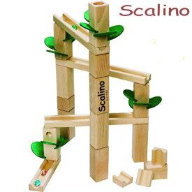 【クーポン配布中】 スカリーノ フォレスト scalino 【おまけのビー玉5個付き】 【ラッピング無料】 【送料無料】 正規輸入品 ニキティキ ピタゴラスイッチ 出産祝い お誕生祝 木のおもちゃ 積木 積み木 つみき 知育 玩具 楽天