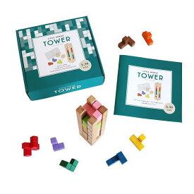 【クーポン配布中】 Little Genius TOWER -タワー- 【Little Genius】 木のおもちゃ 積木 積み木 つみき ロングセラー「知の贈り物」シリーズ ブロック パズル エドインター 知育玩具 楽天