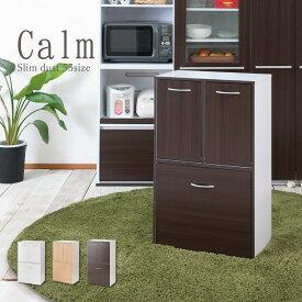 キッチンシリーズCalm 3分別ダストボックス ブラウン 幅54.5