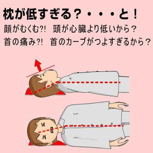 カスタム枕