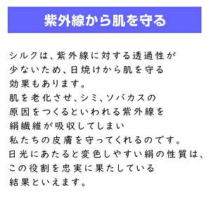 絹(シルク)100%の掛け布団カバーセミダブル日本製天然素材寝具カバーシーツ送料無料楽天
