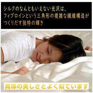 シルク掛け布団カバーセミダブル(170×210cm)日本製天然素材寝具カバーシーツシルクシーツ絹布団カバー掛布団カバーかけふとんカバー掛ふとんカバー掛けカバーフトンカバーふとんカバー掛カバー保湿敏感肌用シルク100%送料無料楽天