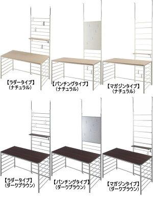 突っ張りデスクパーテーションシステム幅120板天板タイプ