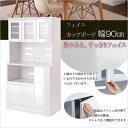キッチンシリーズ Face カップボード 幅90 ホワイト 食器棚 キッチンボード 食器収納 楽天 【送料無料】