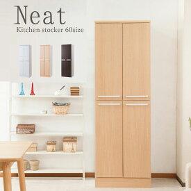 【5%OFFクーポン配布中】 大容量 キッチンストッカー 幅60cm ナチュラル