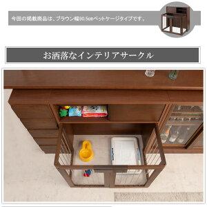 【DELUX】シリーズ省スペース収納付き折りたたみ型ケージ幅90ブラウン