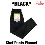 COOKMANクックマンシェフパンツCHEFPANTS【FlannelBlack】(クックマン)(シェフパンツ)