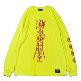 HEDWiNG ロンT Chinese Zombie Longsleeve T-shirtLIME(HD2-007)