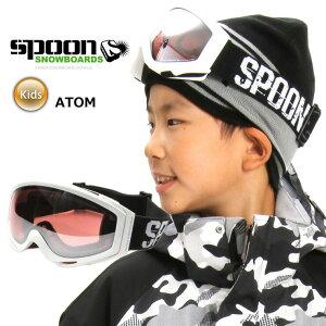 【ゴーグルケースプレゼント】18-19 2019 SPOON スプーン ATOM ホワイト ゴーグル キッズ スノーボード スキー ジュニア 子供用 【JSBCスノータウン】