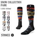 【アウトレット特価】STANCE スタンス SNOW COLLECTION PARK SOCKS ソックス メンズ スノーボード スキー 【JSBCスノ…