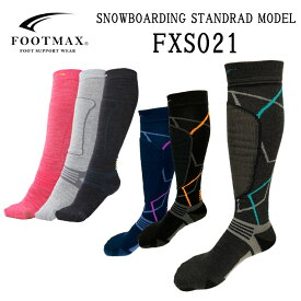 17-18 FOOTMAX フットマックス SNOWBOARDING STANDRAD MODEL スノーボードソックス ブラック/チャコールグレー/レッド FXS021