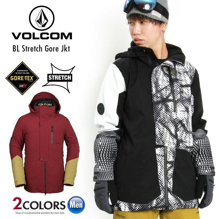 【SALE 50%OFF!!】18-19 VOLCOM ボルコム BL Stretch Gore Jkt ビーエル ストレッチ ゴアジャケット 18/19 スノーボード ウェア スノーウェア スキーウェア【スノータウン】